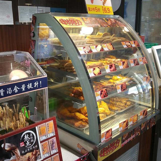 China Lawson Food 20190314-05 LG