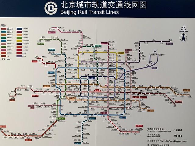 Beijing Interactive Subway Map.Dongsi Explorebeijing