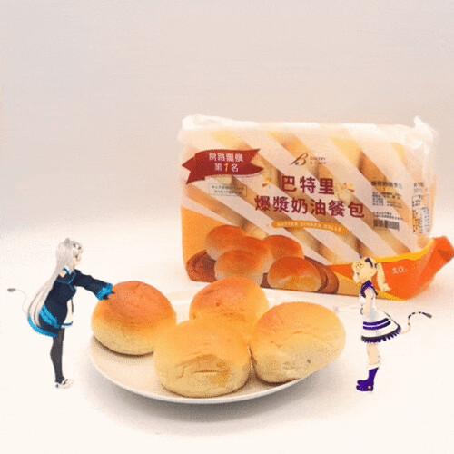 聽說這樣會讓麵包變好吃 #巴特里爆漿餐包