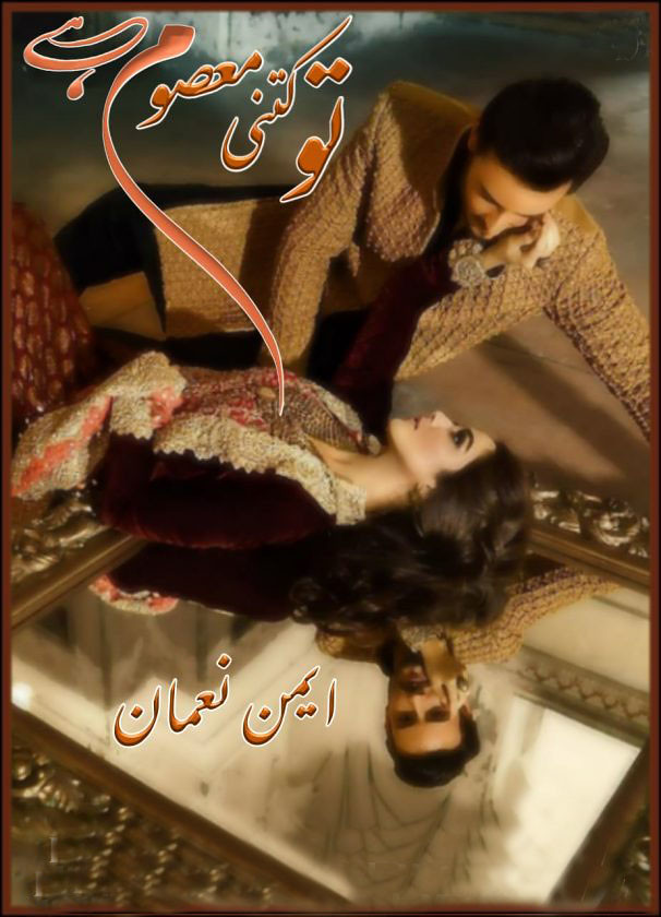 Tu Kitni Masoom Hey is writen by Ayman Nauman; Tu Kitni Masoom Hey is Social Romantic story, famouse Urdu Novel Online Reading at Urdu Novel Collection. Ayman Nauman is an established writer and writing regularly. The novel Tu Kitni Masoom Hey Complete Novel By Ayman Nauman also