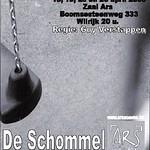De Schommel (2006)