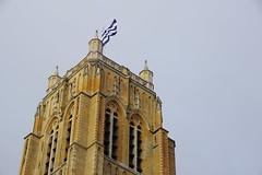 Beffroi de Dunkerque (XVème siècle)