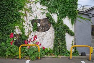 Ricoh GRiii Osaka Street Art, Kitakagaya Town