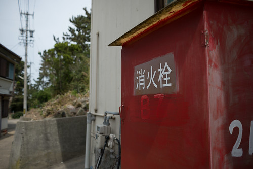 20190510 Himakajima island 6
