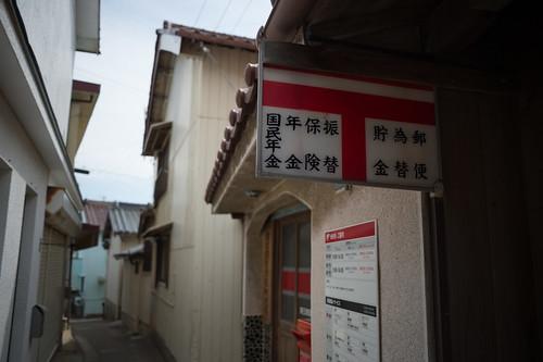 20190510 Himakajima island 7