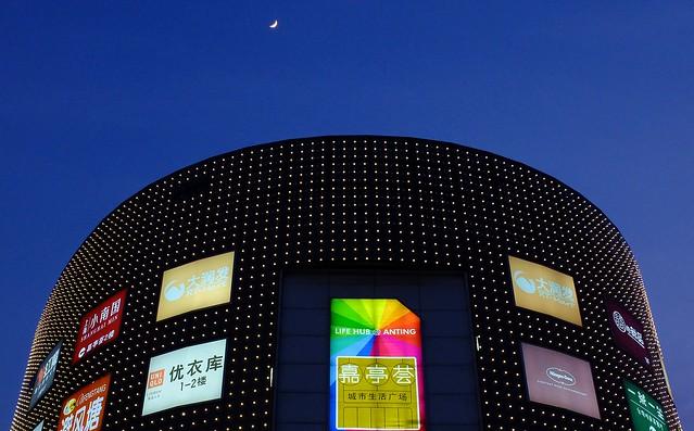 Anting - Mall & Moon
