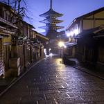 Hokanji Pagoda