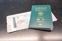 星悅航空機票