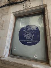Museu d'Història dels Jueus, Girona