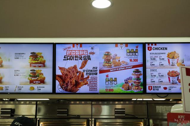 KFC 닭껍질튀김 (Fried chicken skins)