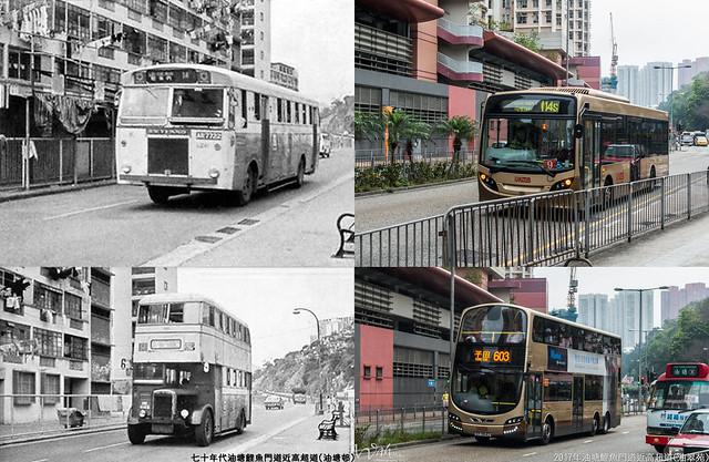 油塘欣榮街近高超道@1970's