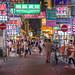 Mong Kok Neon Signs Night