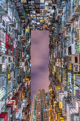 Monster Building Quarry Bay Hong Kong