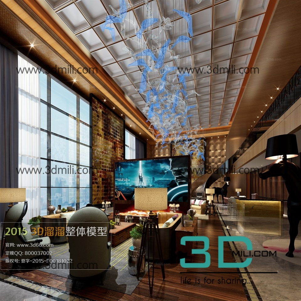 258  3dsmax Scene Offices Interiors Free Download - 3D Mili