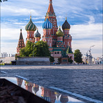 Russia. Moscow. Saint Basil's Cathedral.