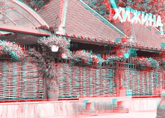 #Stereo #Anaglyph