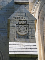 Battle of the Marne Memorial, Dormans - Photo of Sainte-Gemme