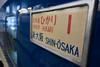 Photo:20190530 Tokyo Saitama 7 By BONGURI
