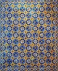 Pattern Tiles Panel (c.1590-1620)