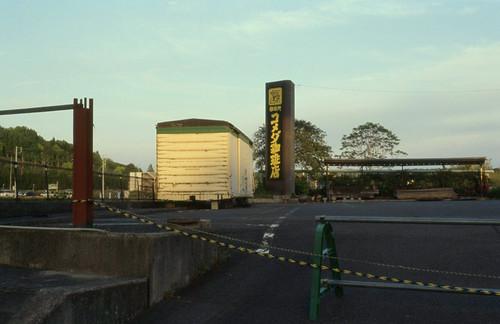 #172 Nagakute, Aichi
