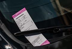 Pittsburgh Parking Ticket Citation