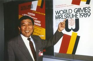1989 TWG General Services Media 1