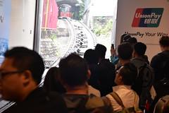PT lower station HK 12-4-17 3