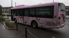 Esper-MAMI Bus.
