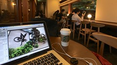 Starbucks Coffee Ueno-Onshi-Park (1)