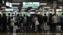Ueno Station.