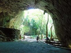 Zugarramurdi - Cuevas