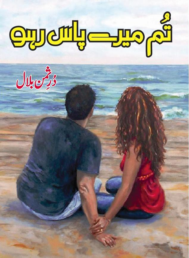 Tum Mere Pass Raho  is a very well written complex script novel which depicts normal emotions and behaviour of human like love hate greed power and fear, writen by Durre Saman Bilal , Durre Saman Bilal is a very famous and popular specialy among female readers