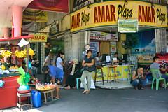 Amar Plaza