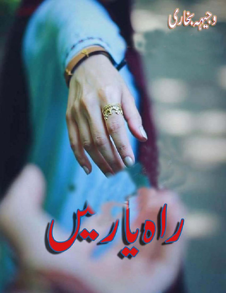 Rah E Yaar Mein is a very well written complex script novel by Wajeeha Bukhari which depicts normal emotions and behaviour of human like love hate greed power and fear , Wajeeha Bukhari is a very famous and popular specialy among female readers