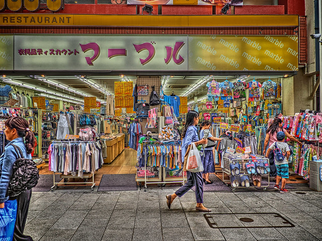 Photo:マーブル By jun560