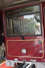 Peak Tram PTHK 12-4-17