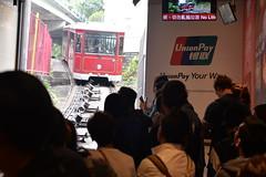 PT lower station HK 12-4-17 4