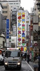 ROBOT RESTAURANT - Tokyo Street.