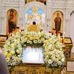 День памяти славных и всехвальных первоверховных апостолов Петра и Павла