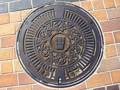 Tokoname Aichi, manhole cover 2 (愛知県常滑市のマンホール2)
