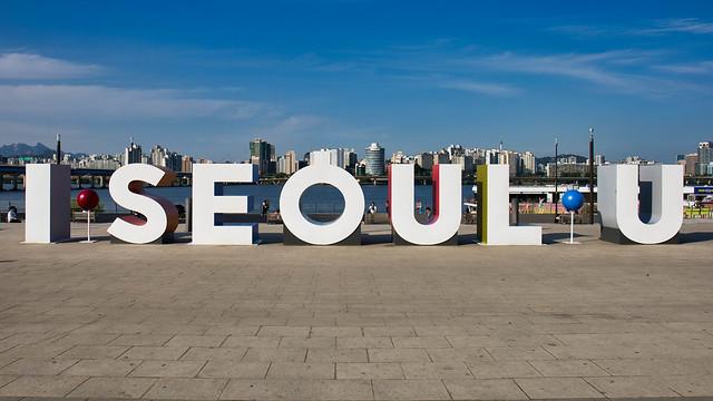 I Seoul U