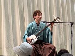 Tsubasa Fujiwara, Shamisen