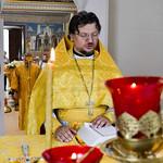 Празднование перенесения мощей святителя Филиппа, митрополита Московского и всея России, чудотворца (1652)