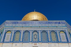 Qubbat As-Sakhrah