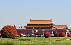 CHINE BEIJING