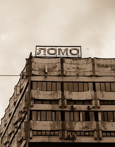 LOMO( Explored 19/07/2019)