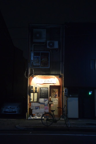 nagoya21267