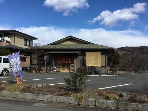 fujiyoshida_20190126124640