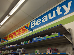 Low Prices! Beauty, Eh!?