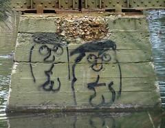 Faces on Concrete
